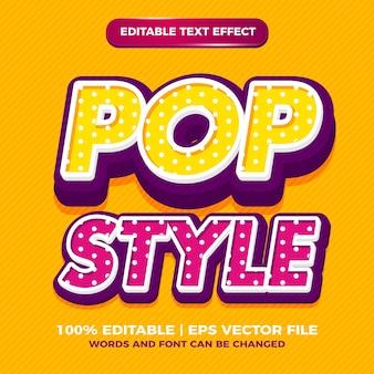 이전 스타일의 팝 스타일 아트 편집 가능한 텍스트 효과 스타일