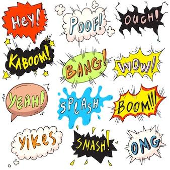 Попарт комический пузырь. шуточный смешной popart шуточный пузырь речи установил на белую предпосылку. эмоции и звуковые эффекты, шум, грохот, жужжание, скрип, сбой красочные наклейки значок иллюстрации
