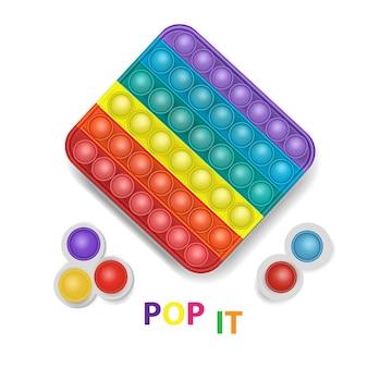 Попит и простая ямочка красочная радуга непоседа сенсорная игрушка-антистресс pop it для детей. векторная иллюстрация.