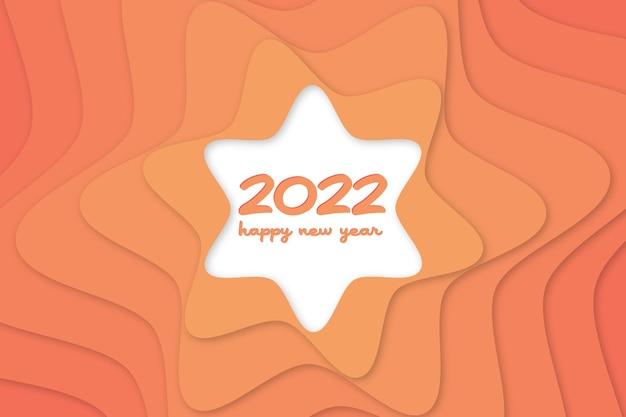 層状の半径のオレンジ色の星が飛び出ると、新年あけましておめでとうございます2022年のシンプルな背景が明らかになります
