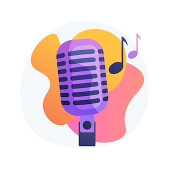 ポピュラー音楽の抽象的な概念のイラスト。ポピュラーシンガーツアー、ポップミュージック業界、トップチャートアーティスト、ミュージカルバンド制作サービス、レコーディングスタジオ、イベント用ブック