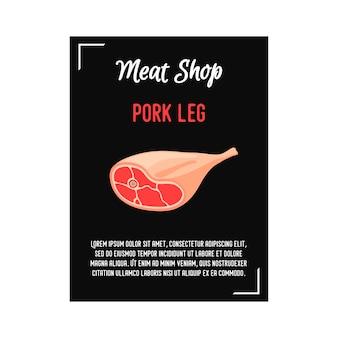 돼지 다리-돼지 고기 포스터 또는 전단지