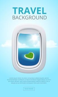 飛行機の窓の眺め。クローズアップport窓ビジネス航空機青いきれいな輝く空の空気。旅行のリアルなイラスト
