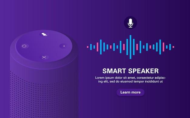 Целевая страница портативного динамика с голосовым помощником на фиолетовом.