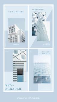 포트폴리오 현대 우아한 건축 소셜 미디어 인스 타 그램 스토리 템플릿 팩