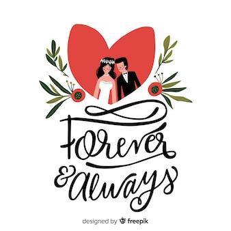 書道の結婚式の背景をポートレート