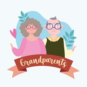 초상화 만화 조부모
