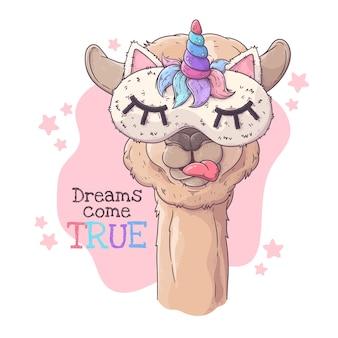 Portrait of cute alpaca in sleep mask