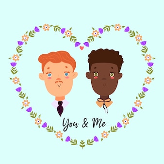 かわいいカップルの肖像画。バレンタインデーの気分。