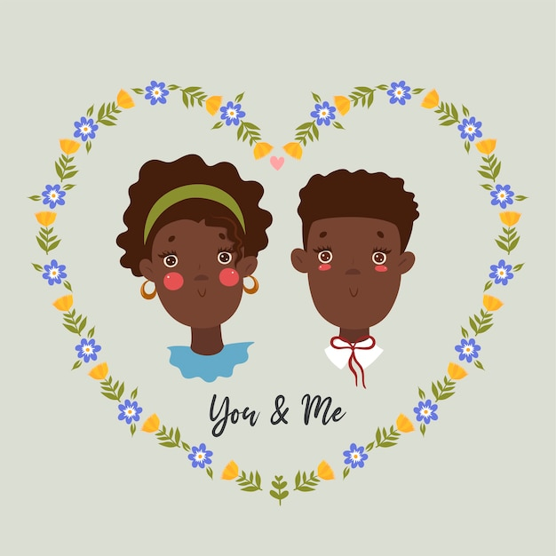 귀여운 커플의 초상화