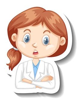 科学のガウンの漫画のキャラクターのステッカーの女の子の肖像画