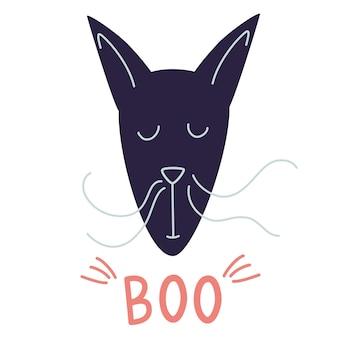 奇妙な猫の漫画のベクトル図の肖像画。 tシャツプリント、とてもかわいい、動物の絵、子供のイラスト。個別のオブジェクト、手描きのポスター。漫画の落書きキャラクター。