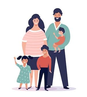 웃는 엄마 아빠 2형제와 딸이 함께 서 있는 행복한 가족 초상화