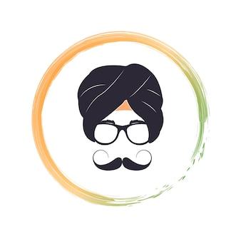 眼鏡と国の頭飾りターバンのヒンズー教徒の男の肖像画