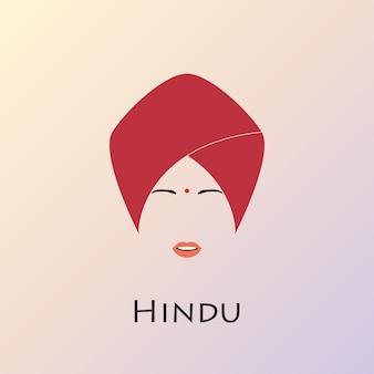 伝統的な帽子をかぶったインドの王女の肖像画