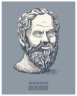 ソクラテスの肖像画。古代ギリシャの哲学者、科学者、思想家のヴィンテージ、刻まれたスケッチや木のカットスタイルで描かれた手、古いレトロ探し