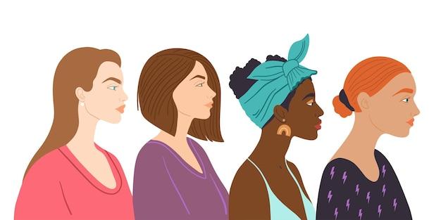さまざまな国籍や文化の女性の肖像画ガールパワー姉妹の概念