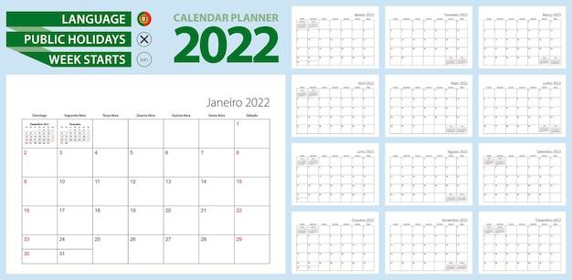 Планировщик календаря на португальском языке на 2022 год. португальский язык, неделя начинается с воскресенья.