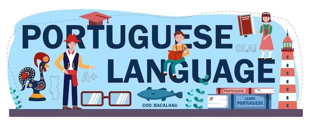 Portuguese language typographic header. language school portuguese