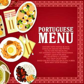 魚、野菜、肉料理のポルトガル料理レストランメニューカードベクトルテンプレート。焼きタラとポテトバカリャウアブラ、ビーンズシチューフェイジョアーダ、スープカルドヴェルデ、フライサンドイッチ、タルトパスティス