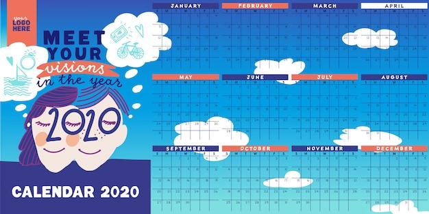 Позитивный календарь 2020
