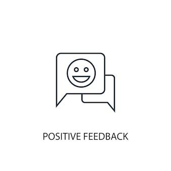 긍정적인 피드백 개념 라인 아이콘입니다. 간단한 요소 그림입니다. 긍정적인 피드백 개념 개요 기호 디자인입니다. 웹 및 모바일 ui/ux에 사용할 수 있습니다.