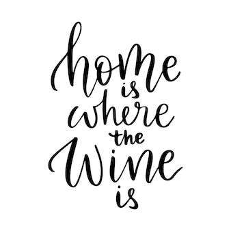 カフェやバーのtシャツのデザインのポスターのために言っているポジティブな面白いワインホームはワインがどこにあるかです