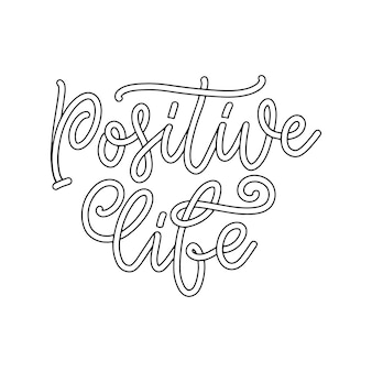 Positive lettering slogan with doodle elements funny quote for blog poster and print design vector