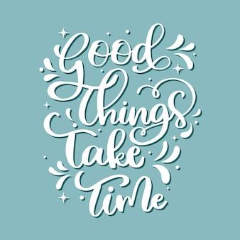 긍정적 인 글자
