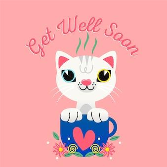 귀여운 고양이와 긍정적 인 메시지 개념
