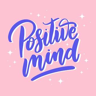 긍정적 인 마음 글자 개념