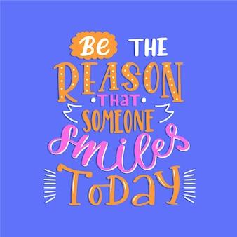 긍정적 인 마음 글자