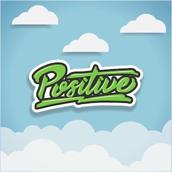 Positive motivation word hand lettering paper art
