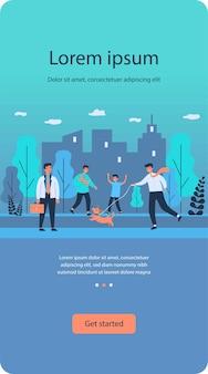 긍정적 인 사람들은 도시 공원에서 개를 산책