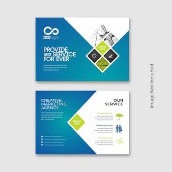 Дизайн открытки с шестиугольником
