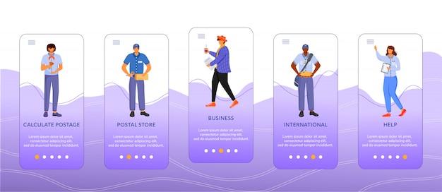 서비스 온 보딩 모바일 앱 화면 템플릿 게시 비즈니스 및 국제 배송. 평평한 문자가있는 연습 웹 사이트 단계. ux, ui, gui 스마트 폰 만화 인터페이스 개념