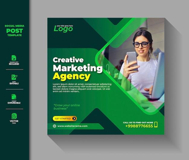 Корпоративные социальные медиа post square баннер цифровой маркетинг продвижение бизнеса