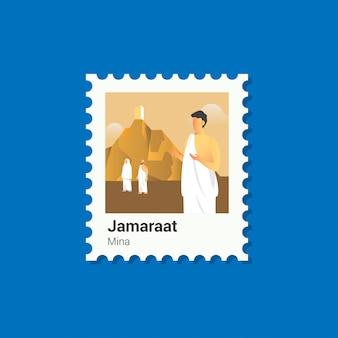 Postage stamp of islamic pilgrimage hajj prayer