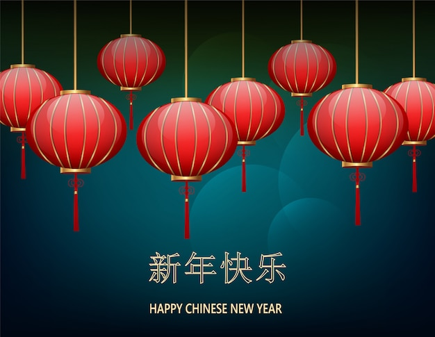 Postcard chinese new year lanterns