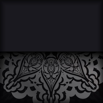 Postcard in dark color with silver luxury pattern