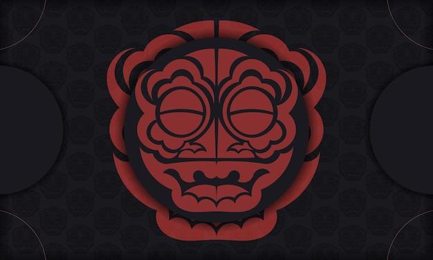 Дизайн открытки черного цвета с орнаментом китайского дракона.