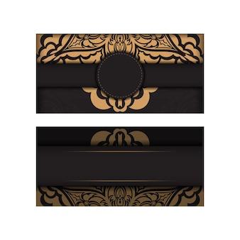 고급스러운 장식품과 함께 검은 색 엽서 디자인. 텍스트 및 빈티지 패턴에 대 한 장소를 가진 벡터 초대 카드.