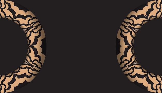 고급스러운 패턴의 블랙 엽서 디자인. 텍스트와 빈티지 장식품을 위한 공간이 있는 초대 카드 디자인.