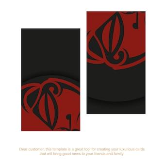 神々のマスクが付いた黒のポストカードデザイン。あなたのテキストとポリゼニアンスタイルの飾りの顔の場所と招待状のベクトルテンプレート。