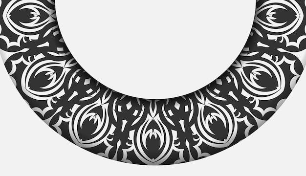 검은색 만다라 패턴이 있는 흰색 엽서 디자인. 텍스트와 장식품을 위한 공간이 있는 초대 카드 디자인.
