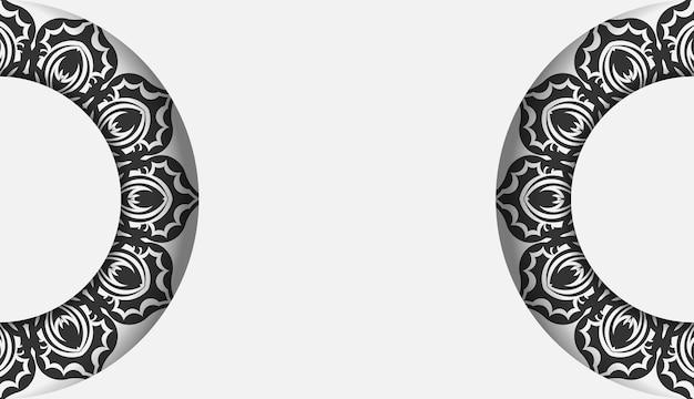검은색 만다라 패턴이 있는 흰색 엽서 디자인. 텍스트 및 장식에 대 한 장소를 가진 벡터 초대 카드.