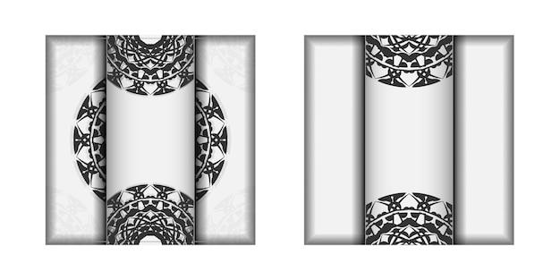 はがきのデザイン白い色に黒い曼荼羅の飾り。あなたのテキストとパターンのためのスペースを備えた招待カードのデザイン。