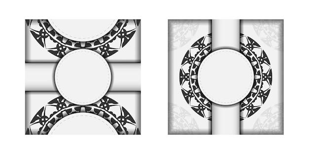 はがきのデザイン白い色に黒い曼荼羅の飾り。あなたのテキストとパターンのための場所で招待状をベクトルします。