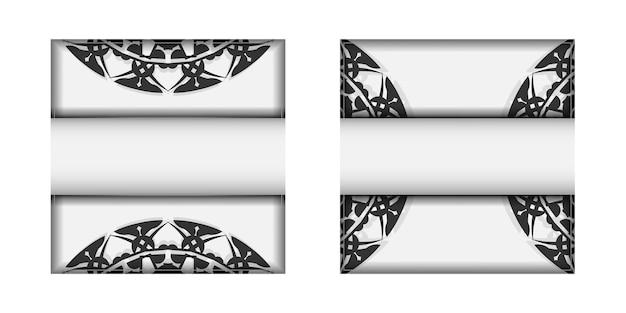 はがきのデザイン黒の曼荼羅模様の白い色。あなたのテキストや装飾品のためのスペースを持つ招待カードのデザイン。