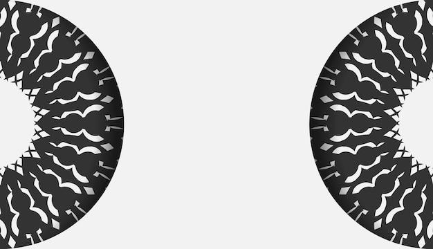 엽서 디자인 만다라 장식이 있는 흰색 색상입니다. 텍스트와 검은색 패턴을 위한 장소가 있는 벡터 초대 카드.